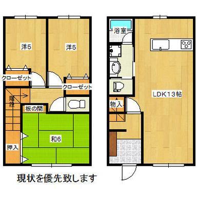 バレーパイン宗像 1階~2階部分 3LDK賃貸アパート